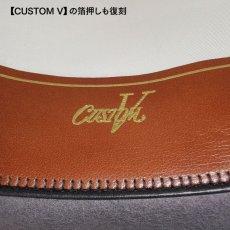 画像9: CUSTOM V OPENCROWN(カスタム V オープンクラウン)SE620 ブラウン (9)