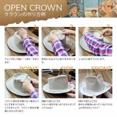 画像11: CUSTOM V OPENCROWN(カスタム V オープンクラウン)SE620 ブラウン (11)