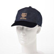 画像5: VELVETTEEN CAP(ベルベッティーンキャップ)SE560 ネイビー (5)