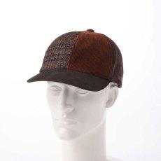 画像5: PATCHWORK CAP(パッチワークキャップ)SE611 ブラウン (5)