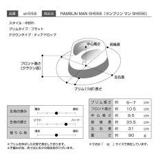 画像3: RAMBLIN MAN(ランブリン マン)SH556 ブラック (3)
