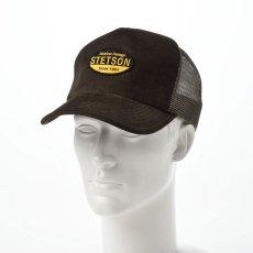 画像4: MESH CAP(メッシュキャップ)SE488 カーキ (4)