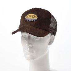 画像4: MESH CAP(メッシュキャップ)SE488 ブラウン (4)
