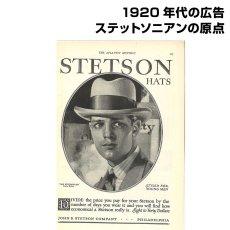 画像10: STETSONIAN REPRO(ステットソニアン リプロ)ST204 ライトグレー (10)