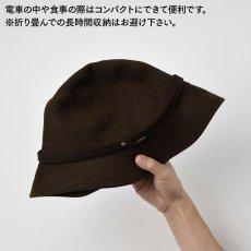 画像6: PACKABLE HAT(パッカブルハット)SE503 ブラック (6)
