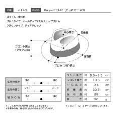 画像5: Kappa(カッパ)ST143 マスタード (5)