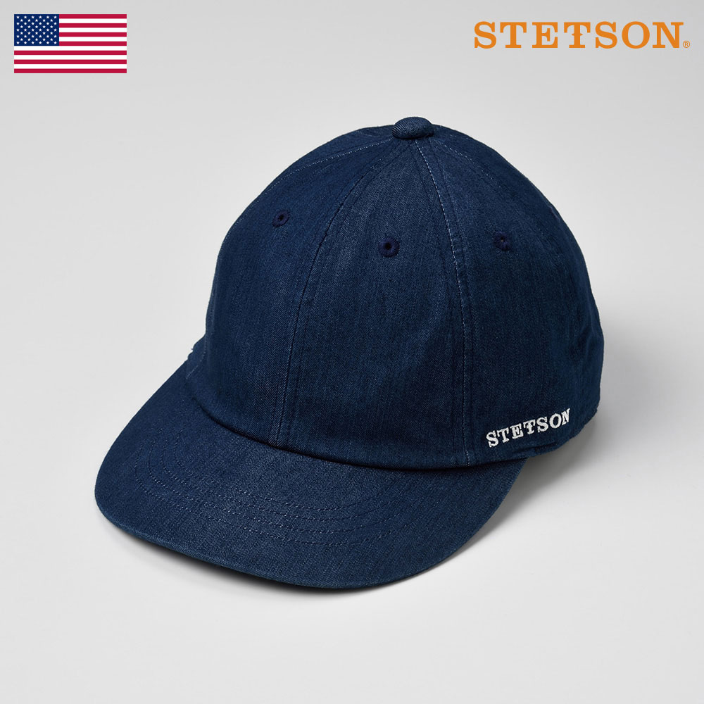 画像1: COOL MAX DINIM CAP(クールマックスデニム キャップ)SE175 ブルー (1)